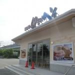道の駅「伊豆のへそ」は太陽の明かりを楽しみながらバームクーヘンが食べられる場所。